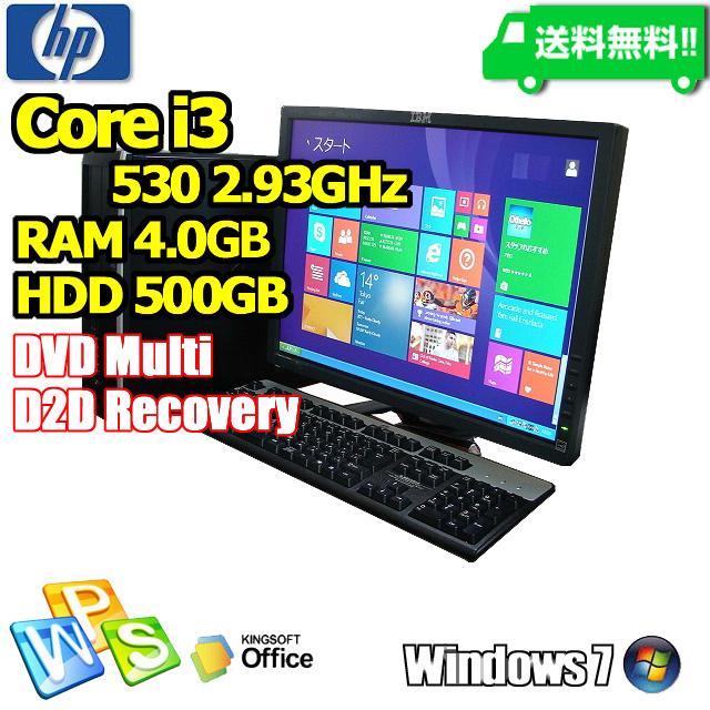 【HP 8100 Elite 20型/4.0GB/500GB/DVDマルチ/7Pro】【】【デスクトップパソコン】【あす楽_年中無休】【smtg0401】【RCP】10P03Dec16:キャットネット パソコンショップ