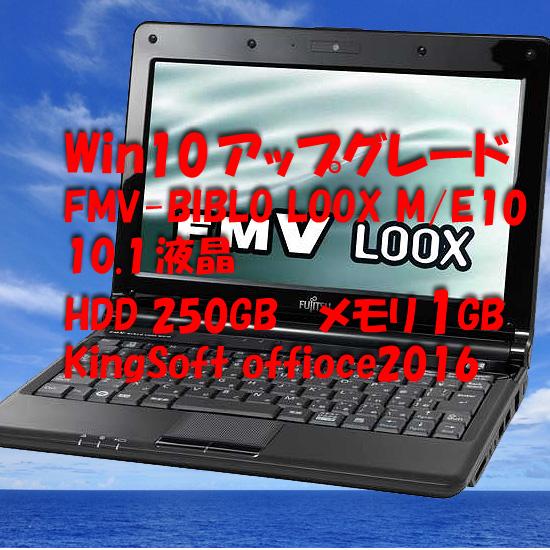 FMV-BIBLO LOOX ME10 WINDOWS DRIVER