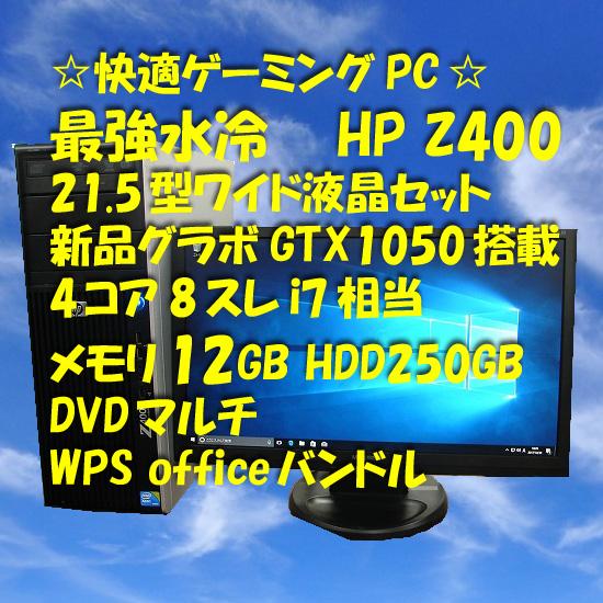 【新品グラボ増設】【最強快適ゲーミングPC】【送料無料】【デスクトップパソコン】【smtg0401】【中古】10P03Dec16