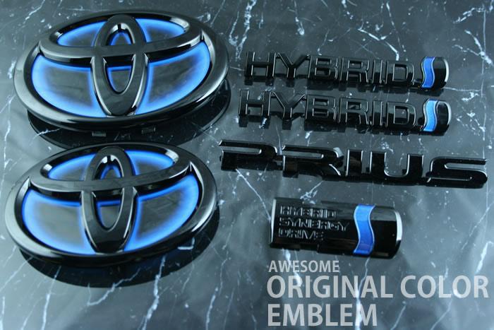 プリウス ZVW30(前期/後期)専用オリジナルカラーエンブレム(ブラック) 1台分6点セット【AWESOME/オーサム】■スワロフスキーデコレーションエンブレムも可能■02P05Nov16