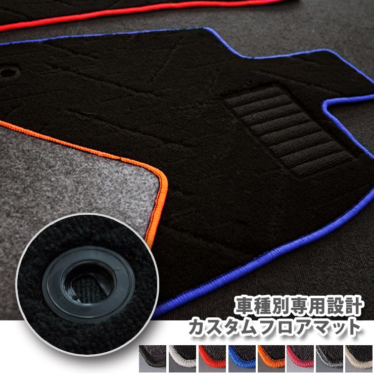 AWESOME 車種別専用設計 カスタムオーダーフロアマット ベース3色 パイピング8色からお選びいただけます トヨタ ラウム ORDERMADE オーサム ☆新作入荷☆新品 限定モデル CUSTOM 4WD標準用カスタムオーダーフロアマット H15.05~ FLOORMAT NCZ20系