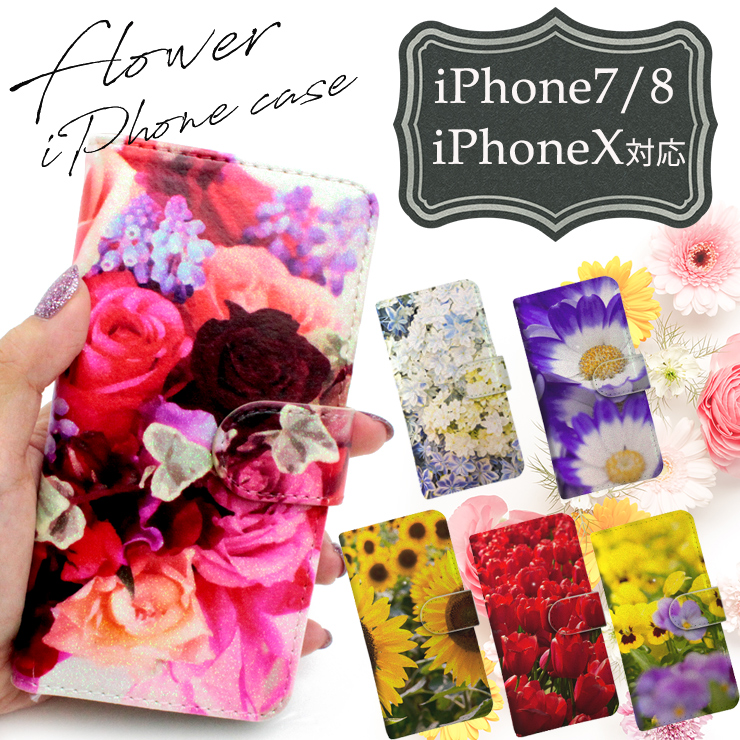 エレガントな花柄のデザイン iPhone 7 8 iPhoneX XS専用ケースラッピング無料シンプル 可愛い かわいい おしゃれ スマホケース ネコポス限定 送料無料 XS専用ケース マグネット アイフォン8 プレゼント 全6種 国内在庫 アイフォン10 フラワーデザイン ラッピング無料 アイフォンテンアイフォンカバー お花 アイフォン7ラメ アイフォンケース 花柄 レディース プリント手帳型