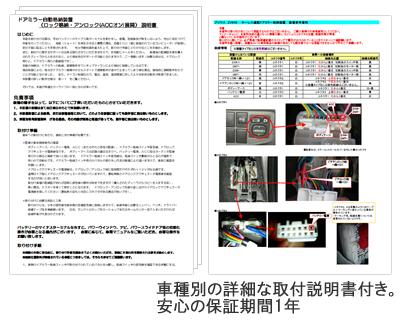 1990 mazda miata mx5 mx 5 service repair shop workshop manual set factory rare service manual service manual supplement wiring diagram manual mt and at wiring diagram