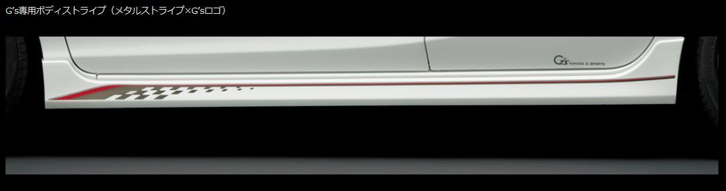 【1万円以上送料無料対象外】アクア NHP10 G'sモデル アクアを簡単にG's仕様に! トヨタ純正 ボディストライプ 【メタルストライプ×G'sロゴ】02P05Nov16