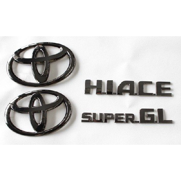 トヨタ ハイエース 200系(標準ボディ) 4型(5型) 用ブラッククロームエンブレム 4点(フロントT・リアT・SUPER GL・HIACE)