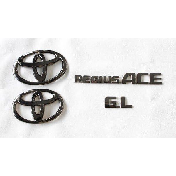トヨタ レジアスエース 200系(ワイドボディ)用 ブラッククロームエンブレム 4点(フロント/リアT・GL・REGIUSACE)02P05Nov16