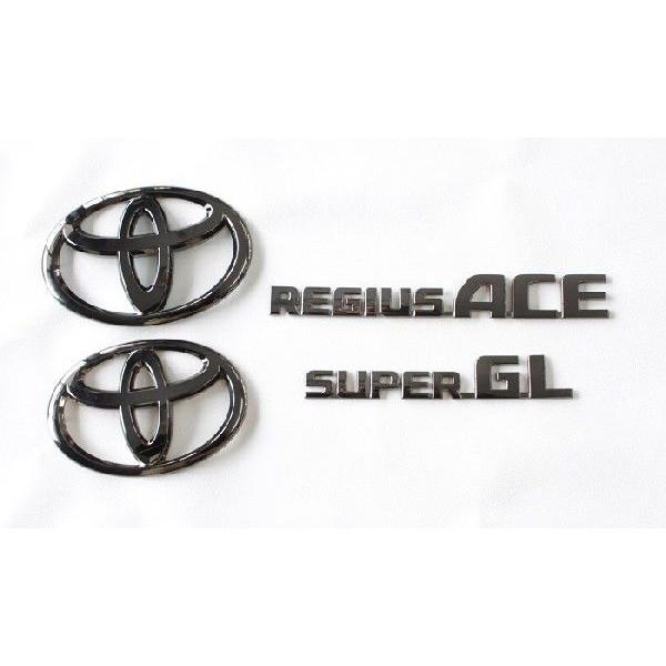 トヨタ レジアスエース 200系(ワイドボディ)用 ブラッククロームエンブレム 4点(フロント/リアT・SUPER GL・REGIUSACE)02P05Nov16