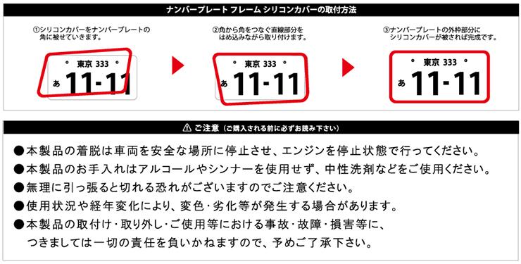 번호판 구조 실리콘 커버 총 16 색 번호 프레임 번호판 드레스 업 번호판 프레임 번호 커버 02P01Oct16