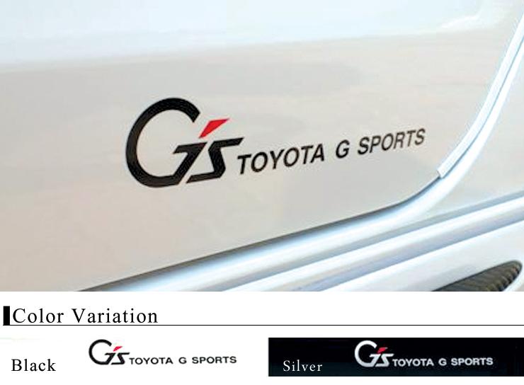 プリウス トヨタ純正 G'sロゴボディステッカー 現品 1枚入り G's ロゴ ボディ 02P05Nov16 国内送料無料 ブラック ステッカー シルバー