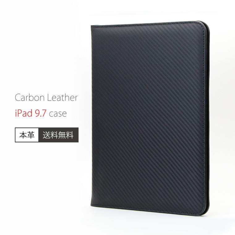 送料無料 新型 iPad 9.7 対応 第6世代 2018 ケース カバー iPadケース アイパッド 配送員設置送料無料 アイパッドカバー iPadカバー カーボンレザー アイパッドケース カード収納 本革 カードホルダー 限定特価 オートスリープ機能 ポケット付き