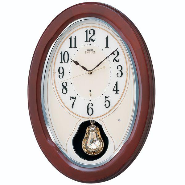 SEIKO エンブレム 振り子時計 メロディ HS445B セイコー電波時計 名入れ 送料無料