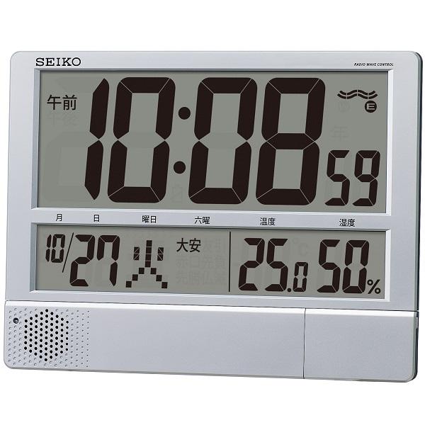 大型デジタルクロック!セイコーデジタル電波置き掛け兼用時計 SEIKO SQ434S  【楽ギフ_のし】【楽ギフ_メッセ入力】【楽ギフ_名入れ】