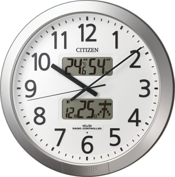 掛け時計 電波掛け時計 オフィス プログラムカレンダー404 4FN404SR19 リズム時計 名入れ 文字入れ