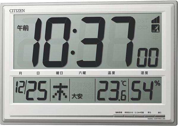 大型デジタルクロック シチズンデジタル電波置き掛け兼用時計  CITIZEN 8RZ199-019【楽ギフ_のし】【楽ギフ_メッセ入力】【楽ギフ_名入れ】
