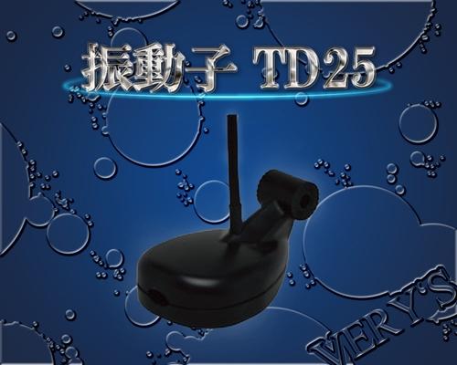 HONDEX (ホンデックス) 振動子 TD25 50/200kHz コード8.0m プラグ3P