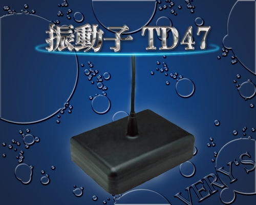 HONDEX (ホンデックス) 振動子 TD47 出力1kw