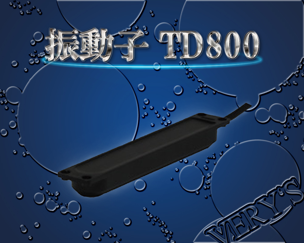 HONDEX (ホンデックス) 振動子 TD800