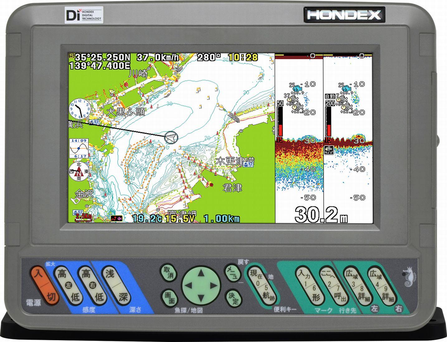 HONDEX (ホンデックス) PS-700GP-Di 7型ワイドカラー液晶ポータブルGPS内蔵プロッター魚探