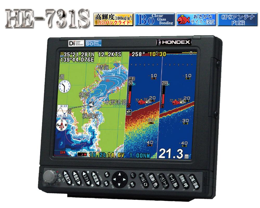 8月末頃 入荷予定 HONDEX ( ホンデックス ) HE-731S 600W デプスマッピング機能搭載 10.4型 カラー液晶 プロッター デジタル魚探 GPS内蔵仕様 魚群探知機 GPS魚探 GPS魚群探知機