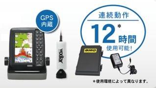 HONDEX (ホンデックス) PS-611CN ワカサギパック BMOバッテリーセット