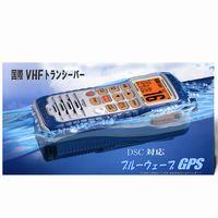 水に浮く 国際VHFトランシーバー HX851JL GPS内蔵★DSC機能搭載5W【送料無料】総務省技術基準適合品