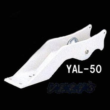 ヤマハ アンカーデービット YAL-50