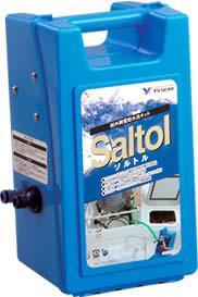 船外機電動水洗キットソルトル