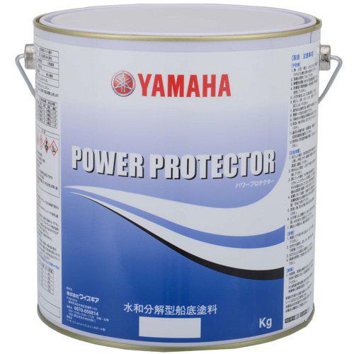 YAMAHA (ヤマハ) パワープロテクター 自己消耗型 船底塗料 ブルーラベル 8kg (2缶セット) 赤 青 黒 白 紺 藤壺が付き難い