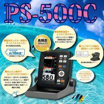 4.3型ワイドカラー液晶ポータブル魚探 HONDEX(ホンデックス) PS-500C 【魚群探知機】