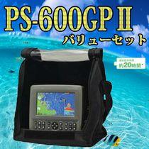 5型ワイドカラー液晶GPS内蔵プロッター魚探 PS-600GPII バリューセット  【魚群探知機/GPS魚探/GPS魚群探知機】