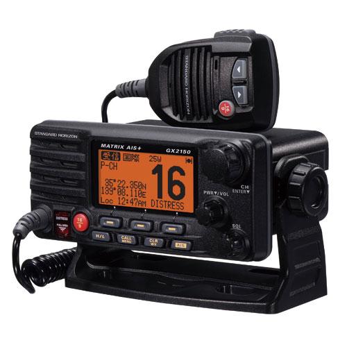 STANDARD HORIZON (スタンダード ホライゾン) マトリックス AIS プラス GX2150J 国際VHF トランシーバー 無線機