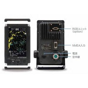 JRC 日本無線レーダー JMA-1032 レドーム 4kw 1.5ft 航海計器 レーダー