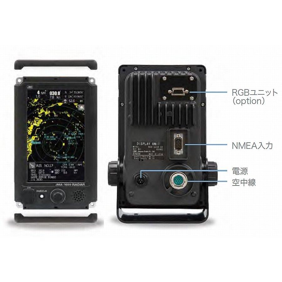 JRC 日本無線レーダー JMA-1036 オープンアレイタイプ 4.9kw