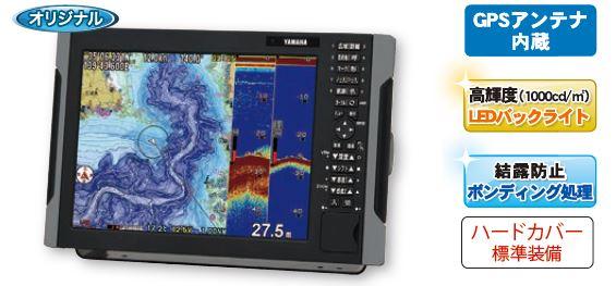 超格安一点 YAMAHA (ヤマハ) (ヤマハ) Newpec標準搭載 YFH121S-FAAi 1Kw 1Kw デプスマッピング機能搭載 12.1型カラー液晶 GPSプロッター魚探【魚群探知機 同等品/GPS魚探/GPS魚群探知機】HDX-12S 同等品, フェイラー公式オンラインショップ:6e5e3213 --- mediakaand.com