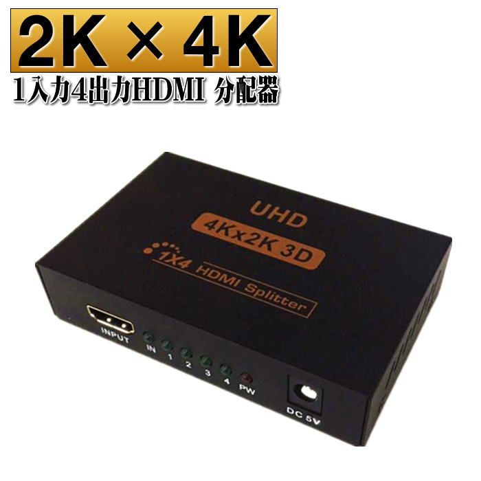 KingTop 1 input 4 outputs for HDMI splitter HDMI 4-Port Splitter full HD  HDMI 4 distribution with 1 x 4 HDMI Splitter 3D 1080 p supported 0ca10fd92a34