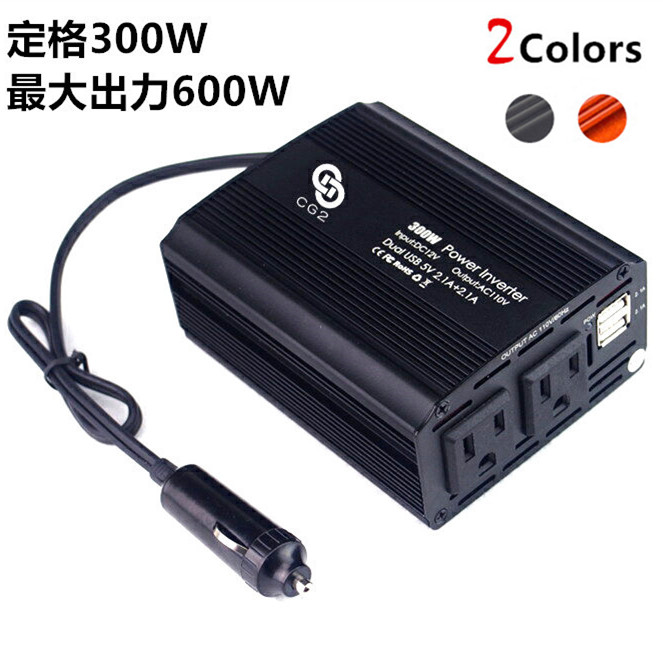 The Moment Max With Car Inverter 300w Cigar Socket Battery Charger Adapter 12v Adaptive Ac 100v Vehicle Installation Outlet
