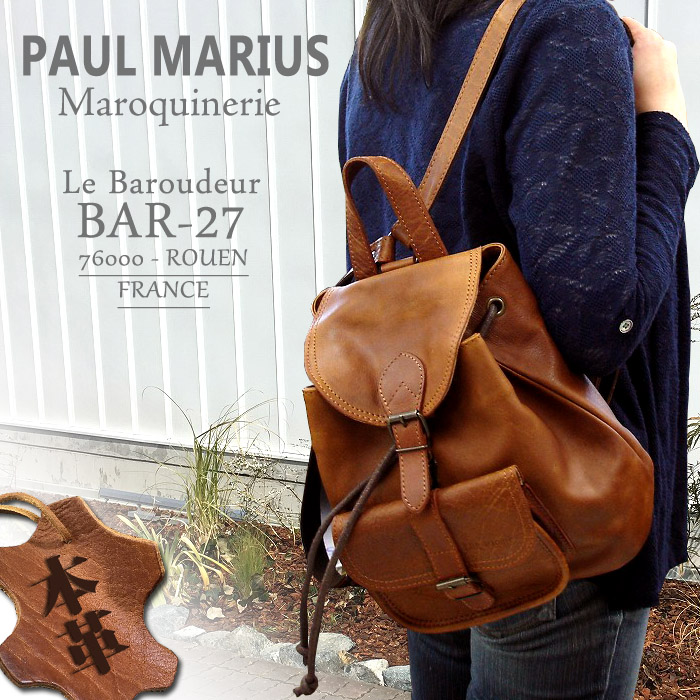 tout neuf 1b0a7 64fe1 Rucksack genuine leather pole Marius rucksack rucksack import bag French  casual brown bag woman use of the adventurer