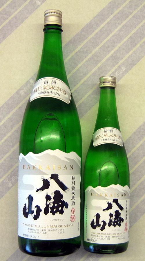 【今年も出ました!!】八海山 特別純米 生詰原酒 30BY 720ml