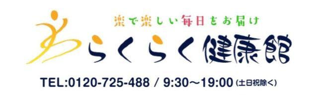 シエルジャパン:健康・美容・ペットなどに関する、より良い製品をご提供します!