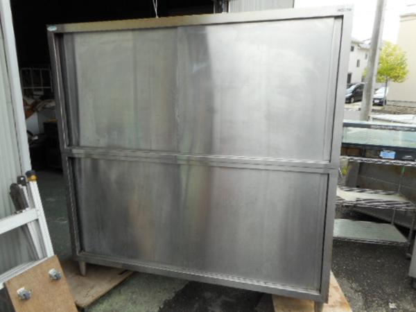 クリナップ ステンレス 食器庫 W180D60H180cm CTS-186U 厨房【中古】