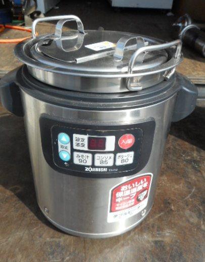 13年製 象印 スープケトル スープジャーTH-CU045 4.5L100V 乾式【中古】