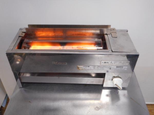 15年製 パロマ 都市ガス 下火式グリラー GYK-10A-1 串焼き 1連【中古】