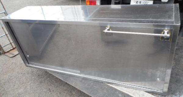 1業務用 ステンレス 吊戸棚 W150D35H60cm 厨房 棚1段【中古】
