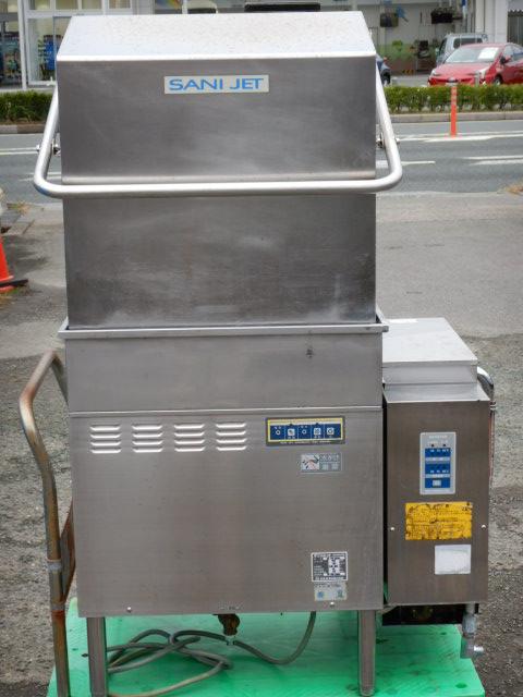2010年製 サニジェット 食器洗浄機 SD113GSAH 3相200V LP ガス ブースター 60Hz W680D675H1385mm 日本洗浄機(西濃営業所止め商品)【中古】