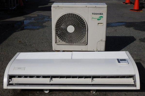 2014年製 東芝 業務用 天吊 5馬力 エアコン ACEA14075M2 ワイヤード 3相200V ポンプダウン済 冷暖 天井吊形 天吊り (個人宛の場合営業所止)【中古】