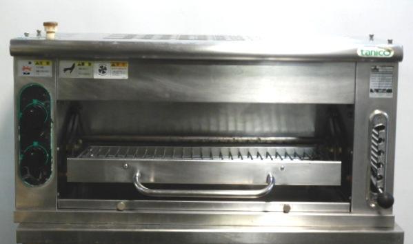 タニコー TSM-90 都市ガス サラマンダー W90D40H43cm 上火式 グリラー 焼き網 W605D285mm【中古】