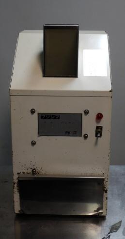 冨士島 業務用 パン粉 製造機 PK-3 100V 380W フジシマ PK ハイ パンコー スライサーW26D30H52cm 26kg【中古】
