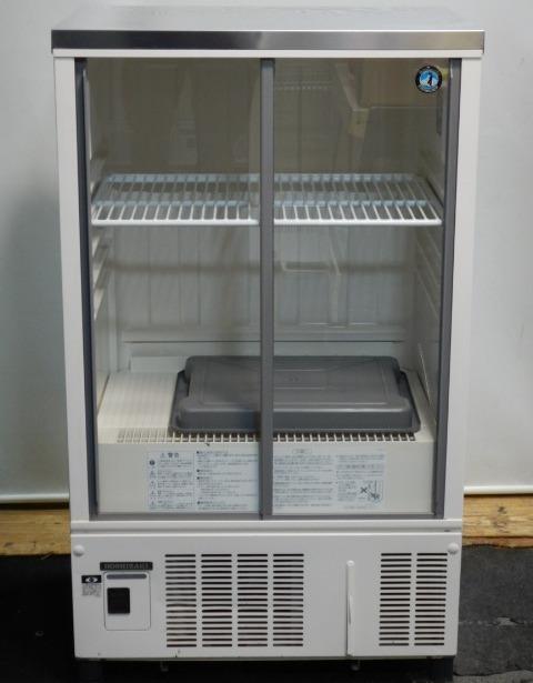 2015年製 ホシザキ 冷蔵ショーケース SSB-63CTL2 W63D45H108cm 123L 棚1段 重量42kg 中ビン70本【中古】【店頭受取対応商品】