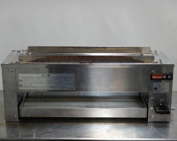 リンナイ LP ガス 下火式 グリラー RGB-60B W607D210H216mm 4kg 荒磯 団子 串焼 プロパン【中古】【店頭受取対応商品】