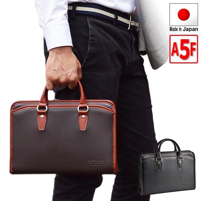ブレリアス BRELIOUS メーカー公式ショップ ビジネスバッグ ブリーフケース メンズ 軽量 日本製 豊岡製鞄 A5ファイル 小さめ コンパクト 驚きの値段 ブランド 黒 スリム kbn26668 大開き 通勤 ビジネス チョコ 薄型